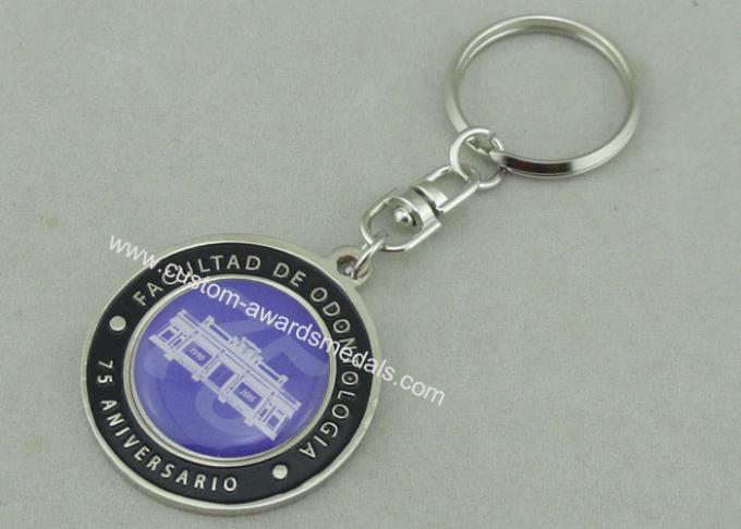 Brass Stamped Promotional Keychain Offset Printing With Synthetic Enamel