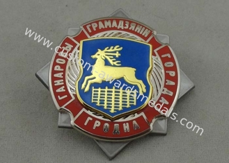 China Hard Enamel Animal Custom Made Badges Zinc Alloy Die Casting Gold supplier