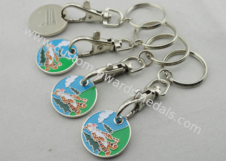 China Tiger Shopping Trolley Coin, Iron Personalised Trolley Coin Keyring with Stamped, Photo Etching, Injection supplier