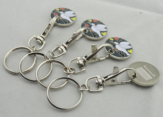China Animel Enamel Trolley Coin, Iron Shopping Trolley Coins with Soft and Key Chain supplier