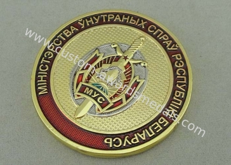 Custom Military Coins Personalized Coins Transparent  Mat - Nickel