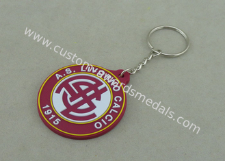 China Promotional PVC Keychain Double Sides 2D Souvenir Soft Silicon OEM ODM supplier