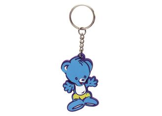China Customized 2D Colorful Key Chain, Soft PVC Keychain With Coustom Logo Printing supplier