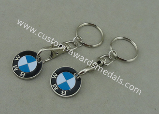 China One Euro Customized Iron Trolley Coin With Keychain , Nickel Plating supplier