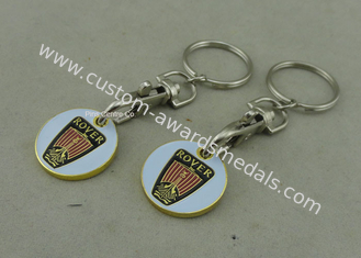 China Customised Gold Color Trolley Token Keyring Personalised Rover Brass supplier