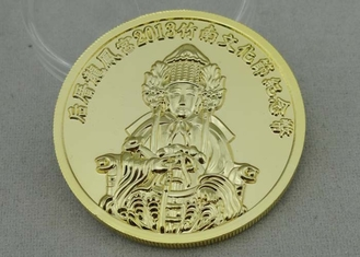 China Snake Year Personalized Coins 3d Gold Plating , Gear Edge supplier