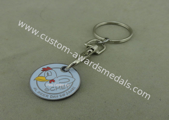 China Die Struck Customized Trolley Coin , Imitation Hard Enamel Token For Shopping Car supplier