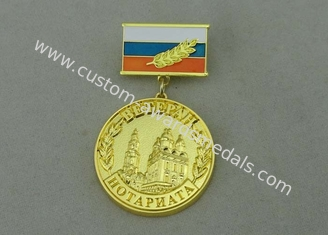 China 32 mm awards ribbons medals With Synthetic Enamel And Gold Plating supplier