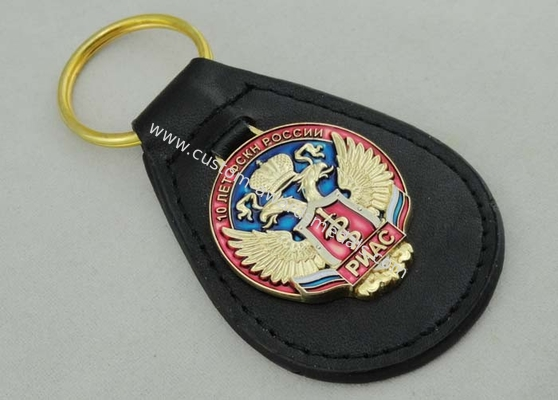 China Transparent Soft Enamel Personalized Leather Keychains For Russia Military Police distributor