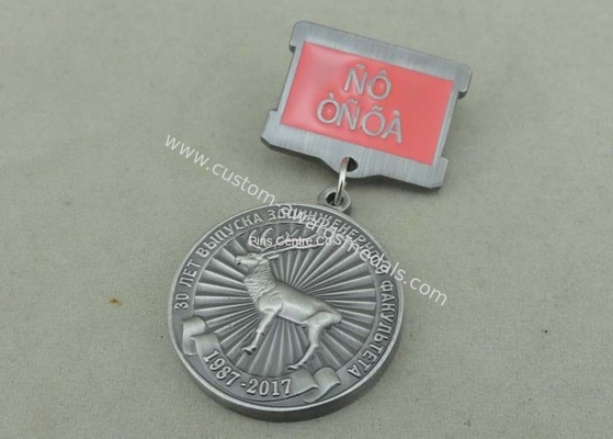 China 3D Police Antique Silver Law Enforcement Awrds Medals Die Stamped Zinc Alloy factory